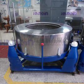 广州工业脱水机 工业大型脱水甩干机械厂家直销