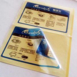 不干胶标签/透明标签纸/条码不干胶标签/空白标签