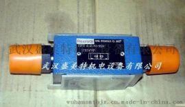 Z2S10A2-3X/V液控单向阀