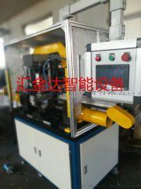 电机自动装配生产线 转子轴承压装机 汇金达专业
