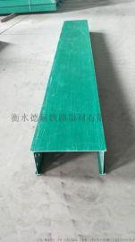 德耐玻璃钢电缆槽300*150*3000