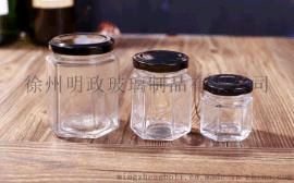 密封玻璃瓶,糖果玻璃瓶,酱油玻璃瓶,玻璃瓶子批发