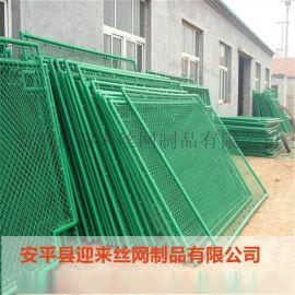 镀锌勾花网,包塑勾花网,勾花护栏网