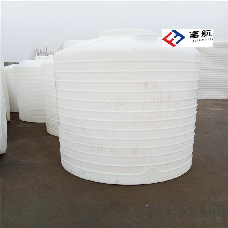 河北保定5立方燃油劑塑料桶 5噸甲醇塑料桶