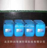 HR-328鍍鋅設備安全清洗劑