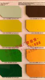 北京铝塑板,吉祥铝塑板厂家