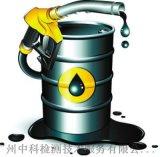 石油产品、化工产品、矿石硫含量、金属硫含量检测