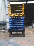 造船廠搬運貨物升降平臺0.5T*8M交直流起重平臺