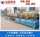 非標定製地腳螺栓調質爐/設備/生產線