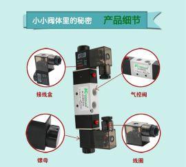 科蕾拓 PT1/8二位五通 双电控换向阀AIE6512 防爆气动电磁阀