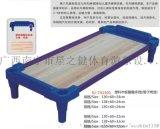 厂价直销幼儿园可叠放塑料床加厚统铺床