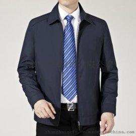上海红万定制男式夹克衫 制服 订做工作服夹克定制