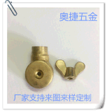 厂家承接黄铜精密铸造 铸造黄铜配件 白铜饰品件