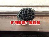 矿用塑料束管厂家,质量保证
