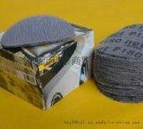 摩卡MIRKA5寸 6寸圆盘网砂 干磨砂纸