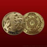 专业定制纪念币 铜、锌合金纪念币定制批发 城市旅游金银纪念币