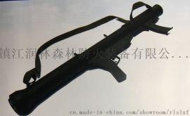 森林消防扑火工具供应 润林肩扛式灭火发射器 发射弹