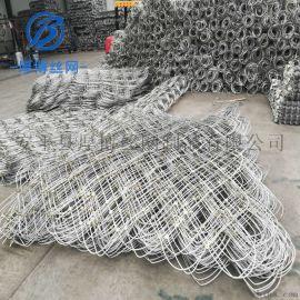主动防护网 主动柔性防护网 柔性主动防护网厂家