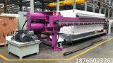 高壓1500型板框壓濾機