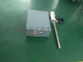 超聲波污水處理設備廠家