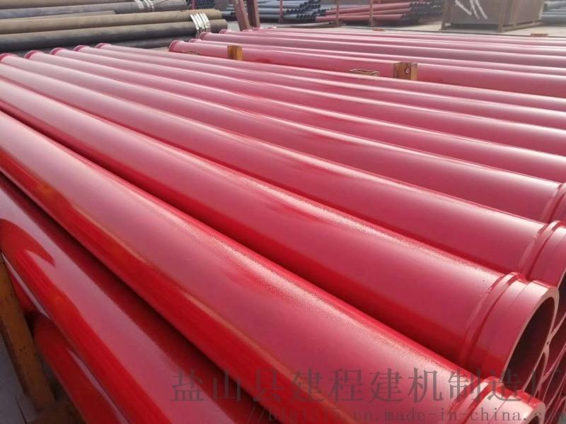 混凝土输送地泵高压125耐磨泵管