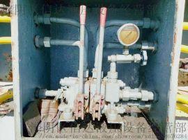 ZL15-2-521船舶机械液压系统分配器2联多路换向阀