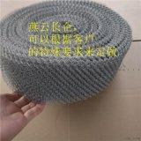 圆丝汽液过滤网  扁丝油雾过滤网  针织丝网带