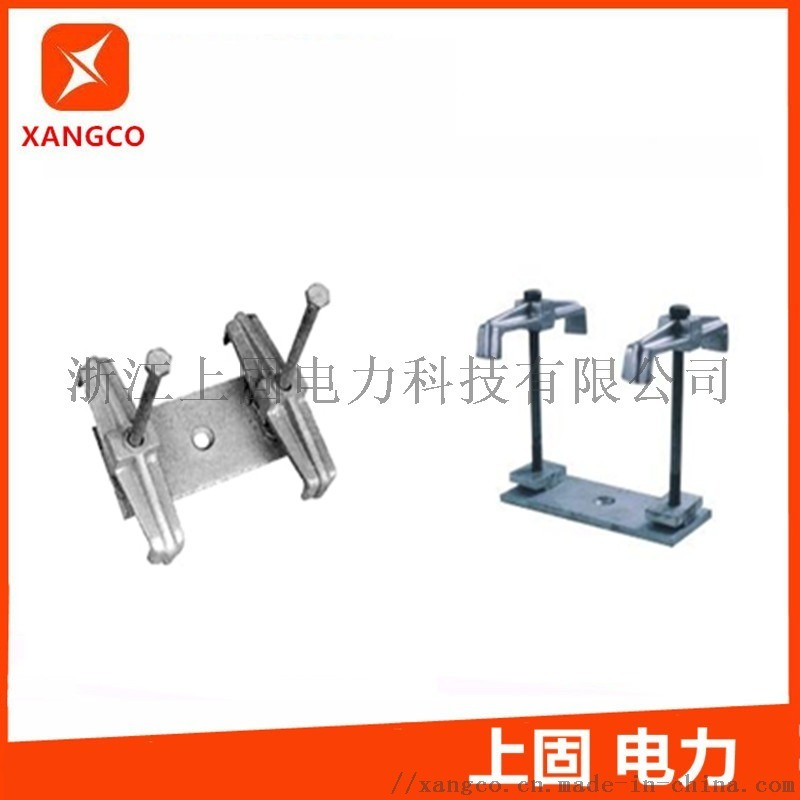 電站金具 MCN型槽形戶內母線固定金具
