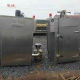 供应转让二手烟熏炉50型-300型全自动烟熏炉