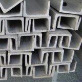 无锡不锈钢型材304不锈钢槽钢