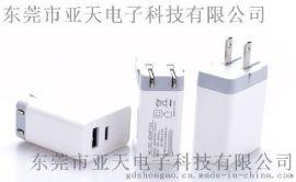 PD协议快充 pd充电器 USB+TypeC快充PD充电器 四组电压电流5V3.1A/9V2.1A/12V2A/15V2A美国UL认证