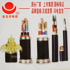 ZBN-YJV3*50+1*25耐火电力电缆 金龙羽集团股份有限公司