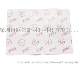 联兴 食品包装纸可定制防油纸食品级烘焙纸汉堡包纸