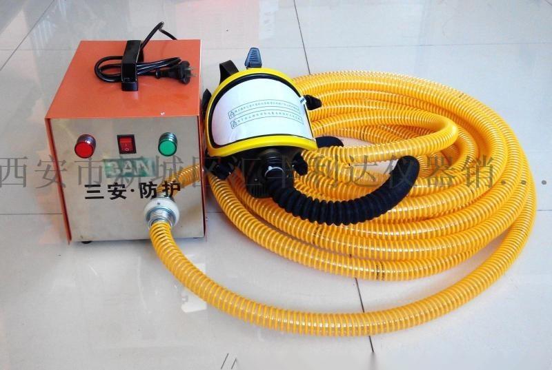 西安电动送风长管呼吸器13891913067