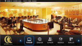 水疗智能客房系统 水疗数字电视前端 辉视
