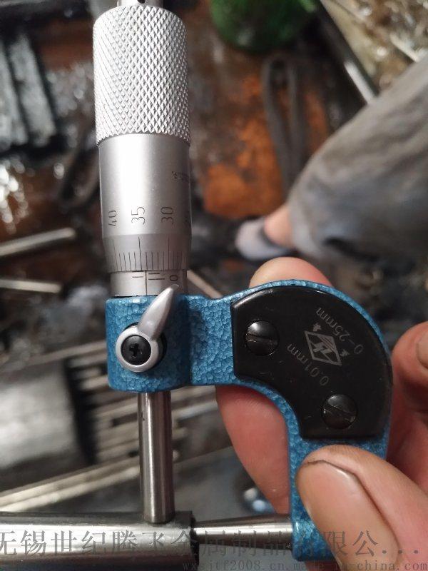 16mn厚壁无缝钢管-冷拔钢管-无锡精密钢管厂