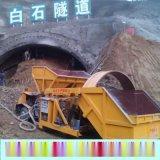黑龍江齊齊哈爾噴錨車自動上料承諾守信乾式噴漿機