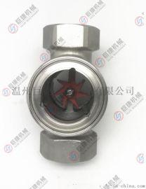 直通式叶轮水流指示器SG-YL11-21 视镜