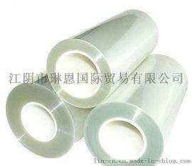 PE金屬制品保護膜