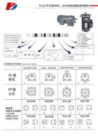 中型减速电机厂家 *小金刚*GL28-550-50S3中型减速电机