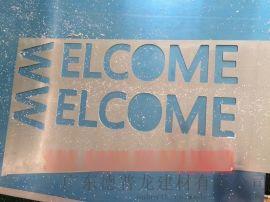 加油站广告牌字体镂空铝单板【指示牌字体镂空铝板】