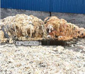 布碎烘炉,棉布碎布烘干炉 日产10吨