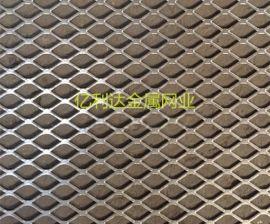 户外桌椅  轧平钢板网轧平拉伸网
