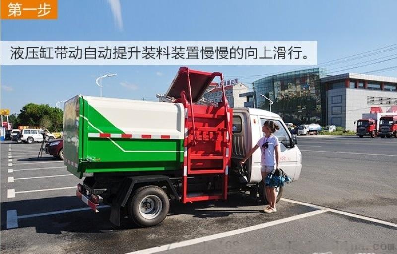 东风微卡2方挂桶垃圾车  蓝牌