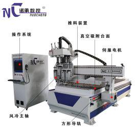 天津板式家具开料机价格 济南专业开料机 数控下料机