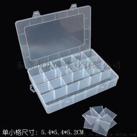 方形乐高积木收纳盒五金小零件电子小零件收纳盒