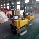 SVH700单钢轮手扶式压路机震动小型压路机