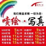 晋江广告公司 户外广告公司 灯箱广告厂家