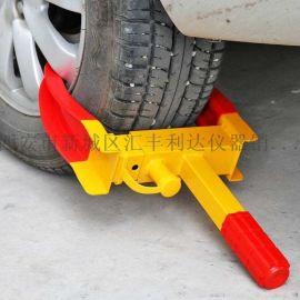 西安车轮锁哪里可以买到13891913067