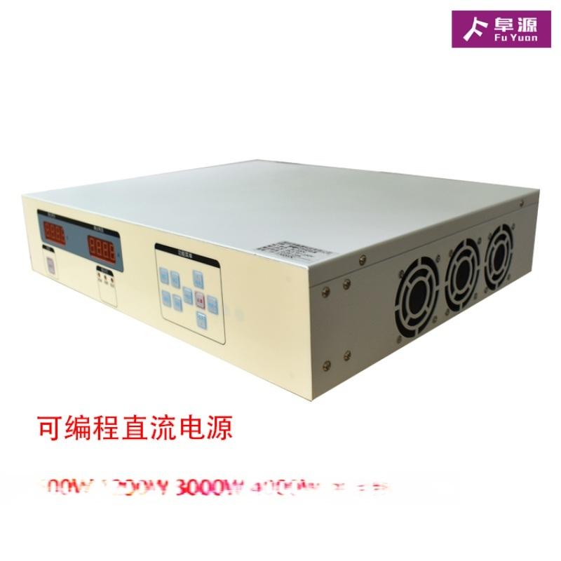 220V60V直流電源可編程 程式控制直流穩壓電源